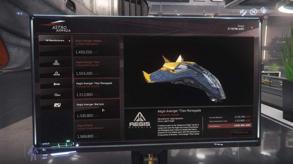 star-citizen-3-6-0-patch-notes-ship-kiosk-astro-armada.jpg